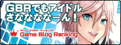 ファンタシースターオンライン2ゲーム・攻略ブログ・ランキング